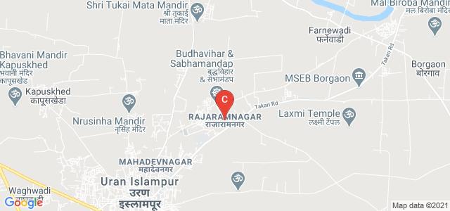 Rajarambapu Institute of Technology, Rajaramnagar, Urun Islampur, Sangli, Maharashtra, India