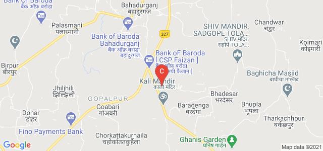 NEHRU COLLEGE,BAHADURGANJ, Kishanganj, Bihar, India