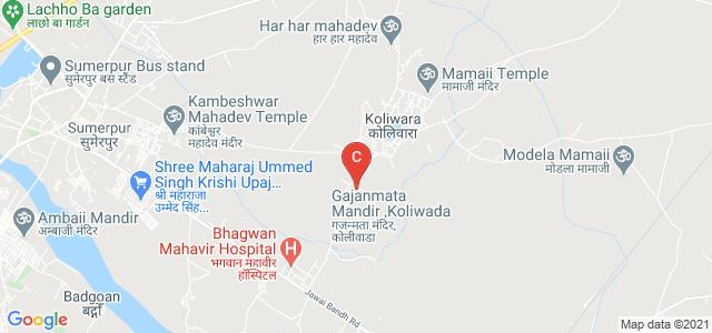 Arawali College, Koliwara Sumerpur, Koliwara, Rajasthan, India