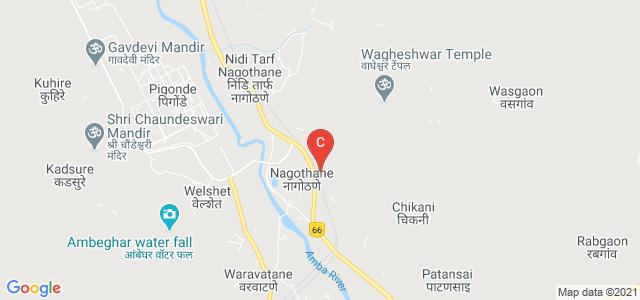 Anandibai P Science College Nagothane, Taluk, Nagothane, Maharashtra, India