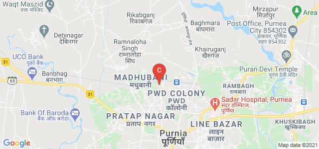 Purnea College Purnea, Madhubani, Purnea, Bihar, India