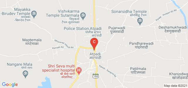 Shrimant Babasaheb Deshmukh Mahavidyalay Atpadi, Atpadi, Maharashtra, India
