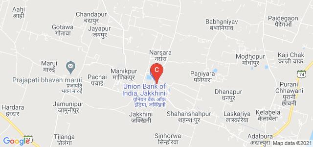 Government degree college jakkhani vns, Jakhini, Uttar Pradesh, India