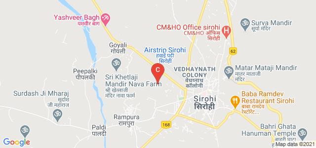 SP College, Belangari, Sirohi, Rajasthan, India