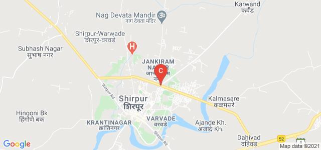 R.C.Patel. Arts,Commerce & Science College Shirpur dist- Dhule, Ambika Nagar, Shirpur, Maharashtra, India
