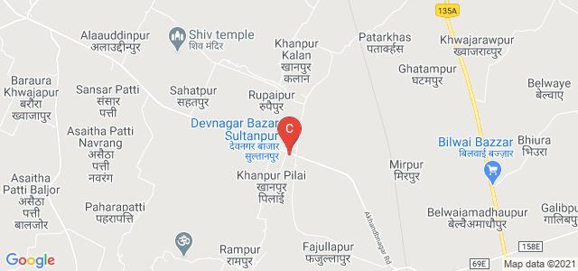 Shivnath Verma Smarak Post Graduate college, Bandhgaon, Sultanpur, Uttar Pradesh, India