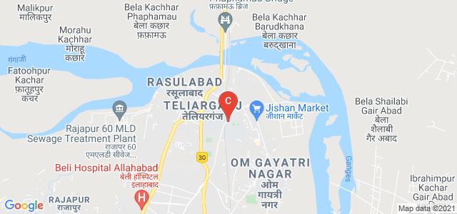 Motilal Nehru National Institute Of Technology, mnnit, Barrister Mullah Colony, MNNIT Allahabad Campus, Teliarganj, Allahabad, Uttar Pradesh, India