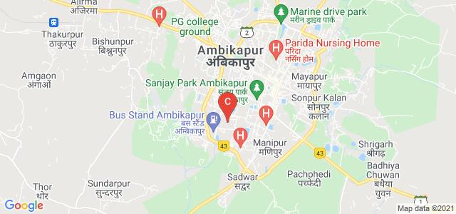 Govt. Rajmohini Devi Girls PG College, Ambikapur, Chhattisgarh, India