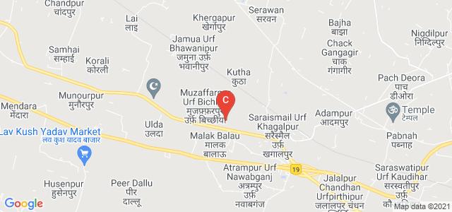 Ram Yash PG College, Malak Balau, Uttar Pradesh, India