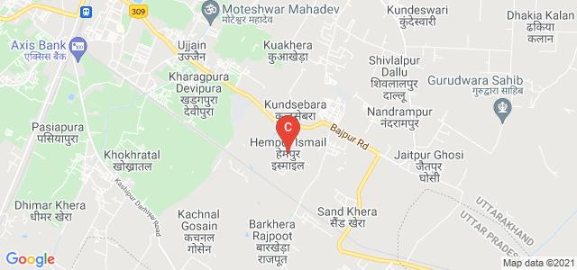 Indian Institute Of Management Kashipur, Kashipur, Uttarakhand, India