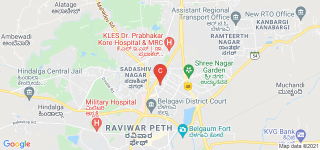 People Tree Growing Intellects, Nehru Nagar, Belgaum, Karnataka, India