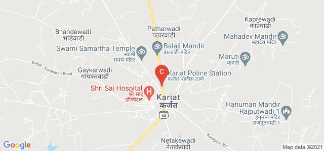 Dada Patil Mahavidyalaya Karjat Department of Computer Application ( BBA(CA) / BCA ), Department of Computer Application, Belekar Colony, Karjat, Maharashtra, India