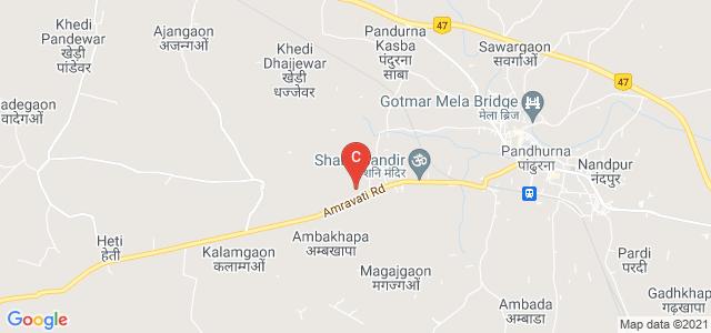 Government Science College Pandhurana, Madhya Pradesh, India
