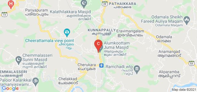 SNDP Yogam Shathabdhi Smaraka College, Perinthalmanna, Shornur-Perinthalmanna Road, Cherukara, Kerala, India
