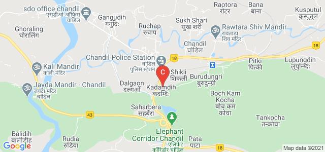 Singhbhum College , Chandil, NH 32, Kadamdih, Jharkhand, India