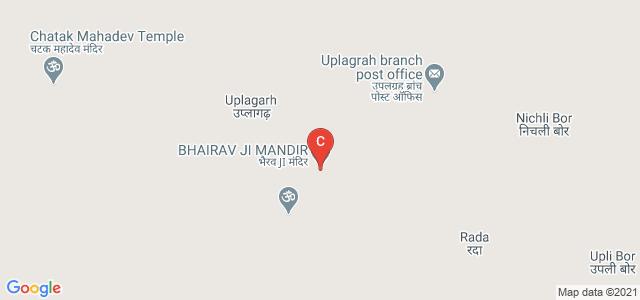 S.M.C.C. Govt. College, Sirohi, Rajasthan, India