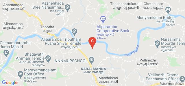 Cherpulassery College of Science and Technology, Cherpulassery, Palakkad, Kerala, India