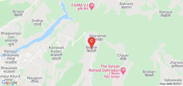 UPES, Dehradun, Uttarakhand, India