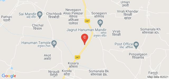 Dr. Arun Motghare Mahavidyalaya, Kondha-Kosra ,Tah-Pauni, Dist-Bhandara - 441908., Maharashtra State Highway 271, Kosara, Maharashtra, India