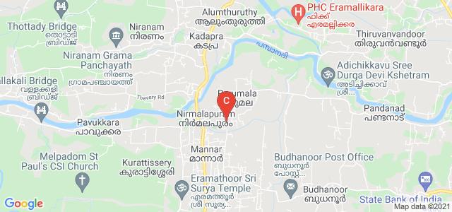 St.Gregorios College Of Social Science, Parumala, Pathanamthitta, Kerala, India