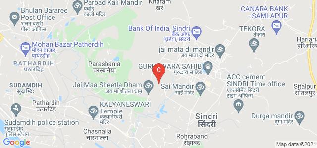 Sindri College, Sindri, Sindri, Jharkhand, India