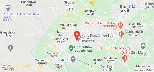 Ambika Pratap Narain PG College, Rameshwarpur, Basti, Uttar Pradesh, India
