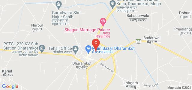 Arjan Dass College, Dharamkot, Punjab, India
