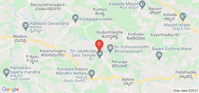 GFGC Bellare/Peruvaje, Bettatharu Pallathadka, Karnataka, India