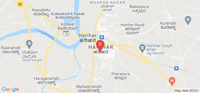 Government First Grade College Harihara, Harihar, Karnataka, India