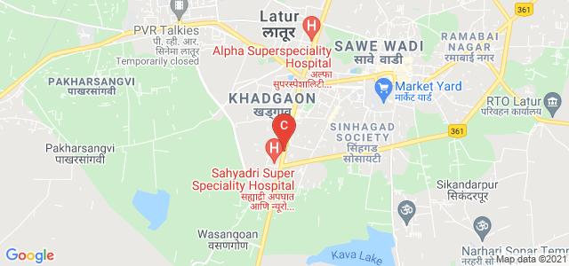 SHRI. KUMARSWAMI MAHAVIDYALAYA AUSA, Ram Nagar, Latur, Maharashtra, India