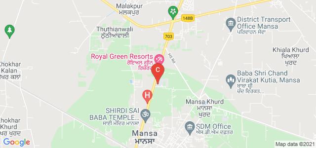 Nehru Memorial Government College, Mansa, Punjab
