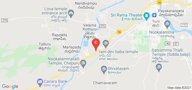 Government Degree College,Tuni, Andhra Pradesh, India