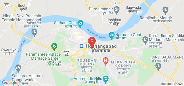 Government Narmada College Hoshangabad, Narayan Nagar, Hoshangabad, Madhya Pradesh, India