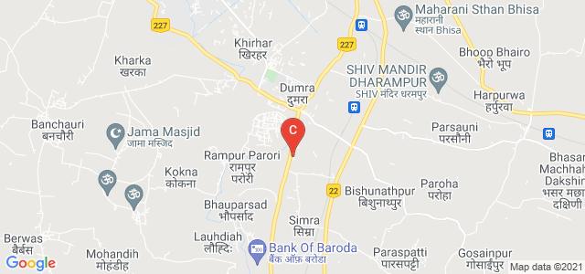Ram Sakal Singh Science College Sitamarhi, Dumra, Bihar, India
