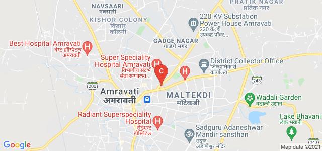 Indirabai Meghe Mahila Mahavidyalaya, Paranjpe Colony, Amravati, Maharashtra, India
