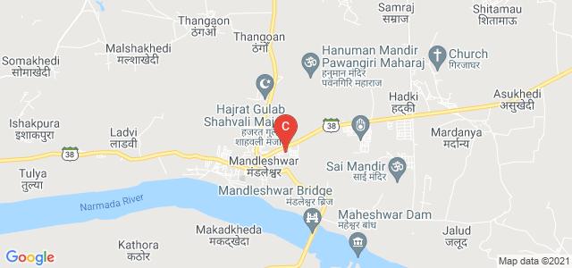 Sardar Vallabh Bhai Patel College, Mandleshwar, Mandleshwar, Madhya Pradesh, India