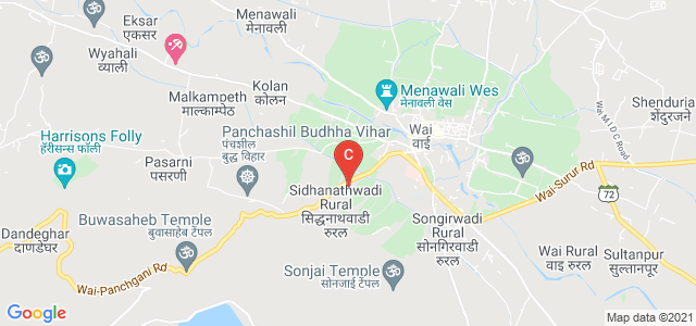 Kisan Veer Mahavidyalaya Wai, Satara, Maharashtra, India
