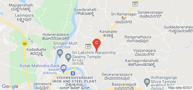 Government First Grade College, Bhadravati, Hanumantha Colony, Bhadravati, Karnataka, India