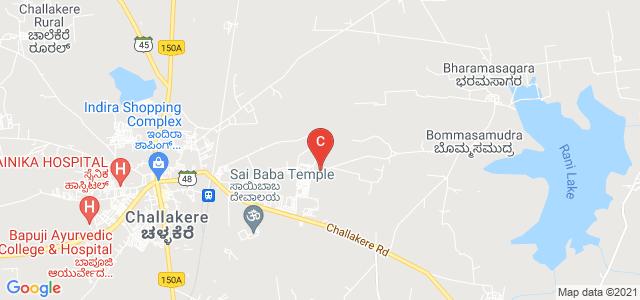 HPPC Government First Grade College, Challakere, Karnataka, India