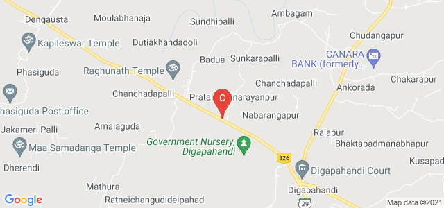 Khemundi College, Digapahandi, Odisha, India