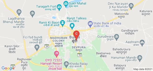 Government College, Police Lines, Bundi, Rajasthan, India