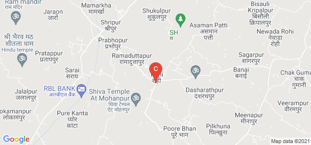 Pt.Ram Jiyawan Shukla Mahavidhlaya.., Rohi, Uttar Pradesh, India