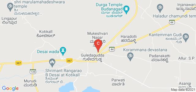 S.M. Bhandari Arts, R.R. Bhandari Commerce & S.K. Rathi Science College, Guledagudda, Karnataka, India