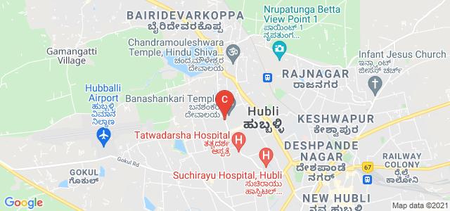 Janata Shikshana Samiti (Governing body Office ), Vidyagiri, Hubli, Karnataka, India