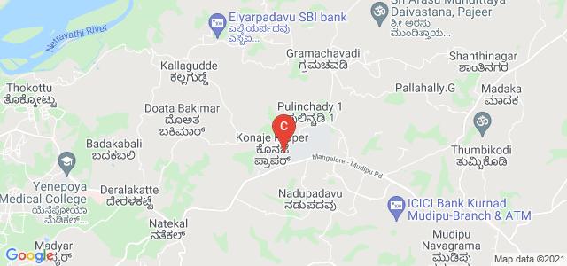Mangalore University, Mudipu - Manjanady Road, Mangalagangotri, Mangaluru, Karnataka, India
