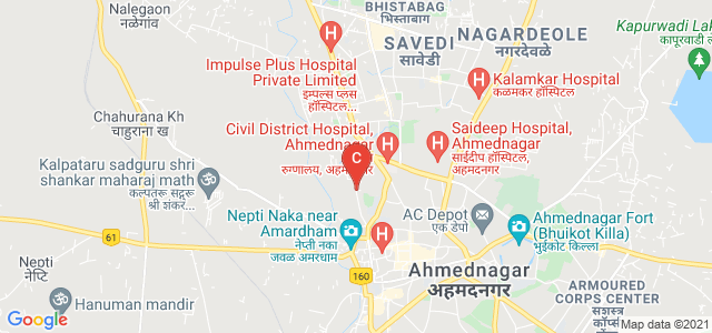 Ahmednagar Jilha Maratha Vidya Prasarak Samaj's New Arts, Commerce And Science College, Miri Road, Bharaskarwadi, Shevgaon, Maharashtra, India