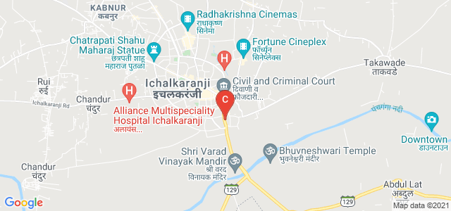 DKTE Society's Textile & Engineering Institute (An Autonomous Institute), Rajwada, Ichalkaranji, Maharashtra, India