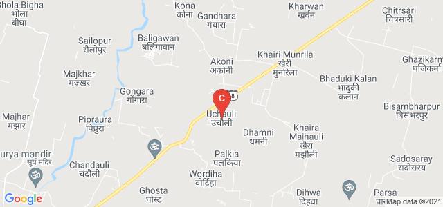 Gaya College Of Engineering, Gaya, Bihar, India