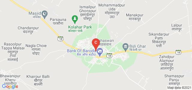 D.P. Mahavidyalaya, Nayaganj Mohalla, Bubaun, Uttar Pradesh, India