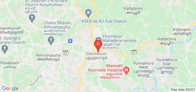 Ettumanoorappan College, Ettumanoor, Kottayam, Kerala, India
